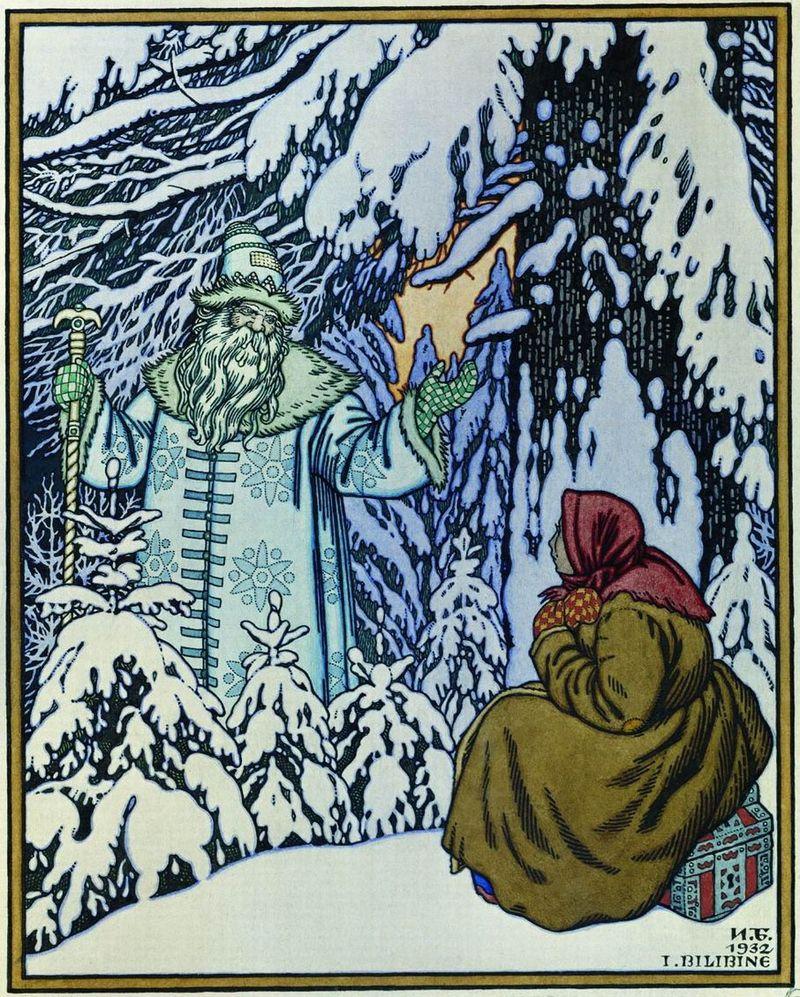 1932._Билибин._Морозко